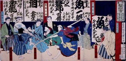 04yoshitoshi03063