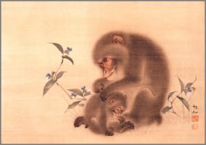 Mori Sosen (1747 - 1821)