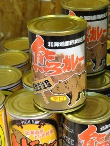 Jawohl, das ist Bären-Curry. Das Fleisch stammt von in Hokkaido erlegten Bären.