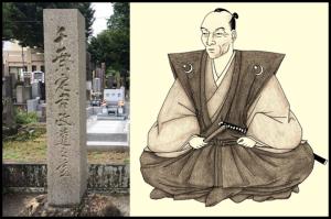 Chiba Sadakichi Taira no Masamichi