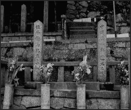 Grabstätte von Sakamoto Ryōma und Nakaoka Shintarō in Kyōto © Martin Stehli-Ono