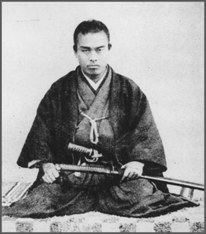 Nakaoka Shintarō © Wikimedia Commons