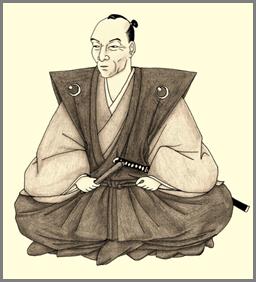 Chiba Sadakichi, 1. Oberhaupt des Chiba-Dōjō der Hokushin Ittō-Ryū Hyōhō © hokushinittoryu.com