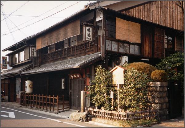 Terada-ya Gasthaus © Wikimedia Commons